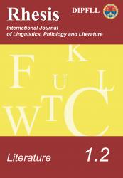 Literature 1.2