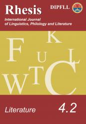 Literature 4.2